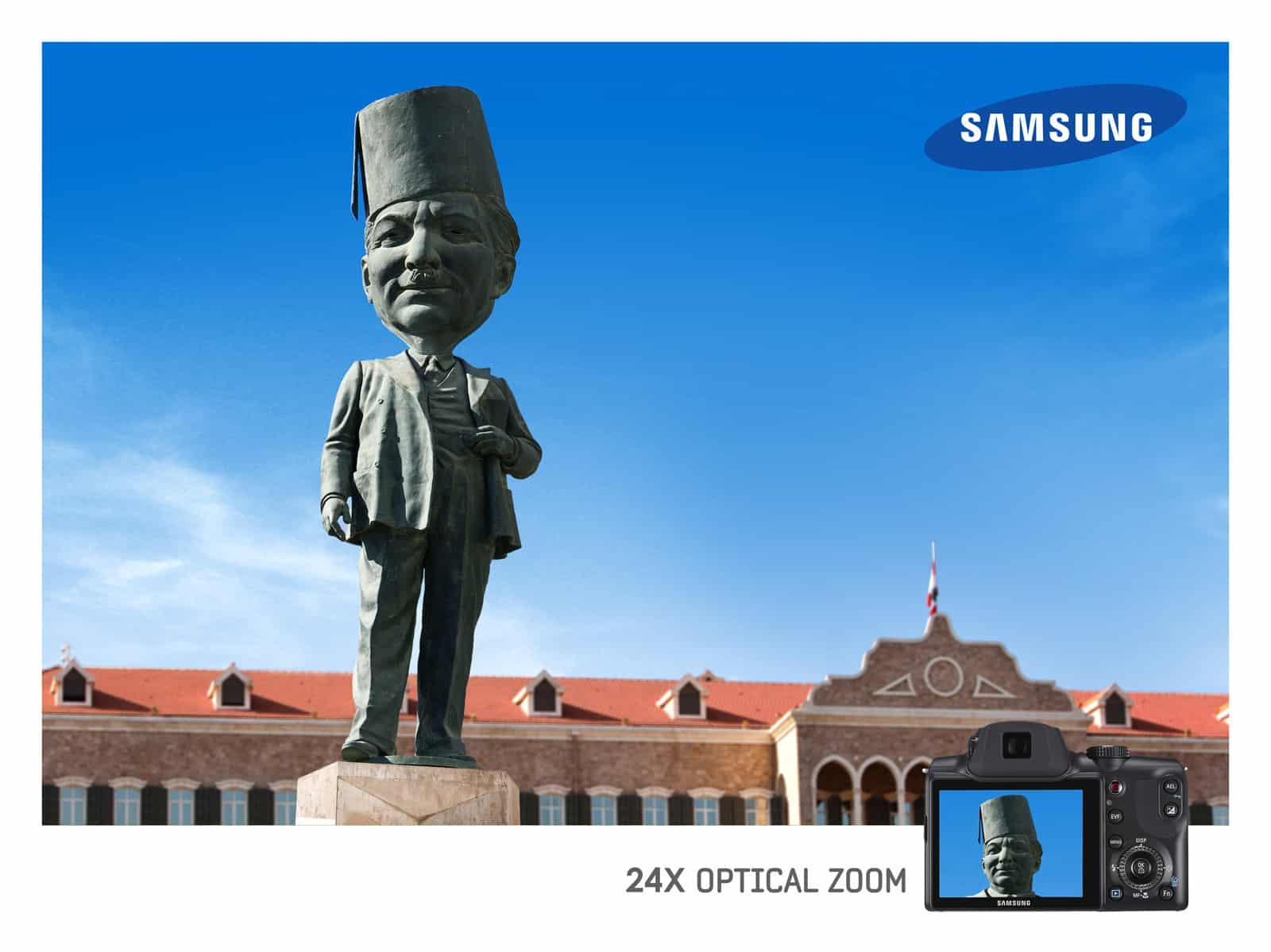 Samsung : Zoom optique 24x