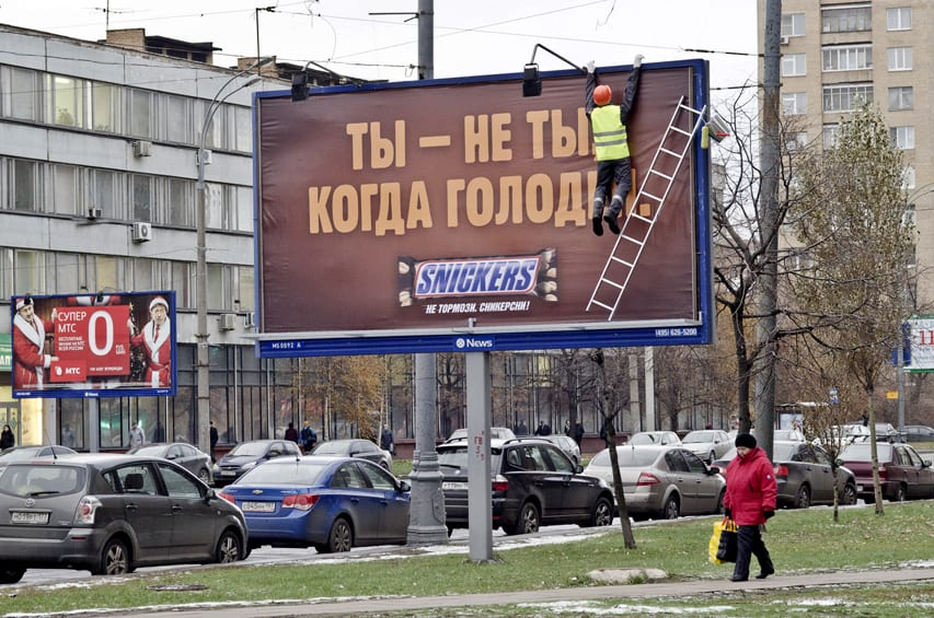 Ambient Snickers